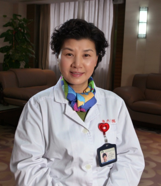 Professory Weiping Jia